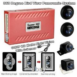 12V 360° Bird View HD Car Panoramic System DVR Video Recorder Matte Night Vision