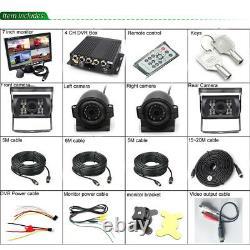 4CH Truck DVR Video Recorder + 7 Dash Monitor Front Rear Side Camera Van Bus